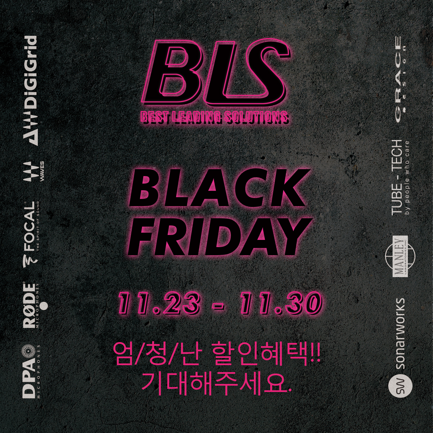 171120_black_friday_bls.jpg